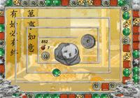 Le Panda de la chance